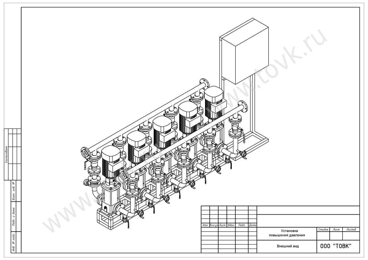 схема автоматики повысительной насосной станции
